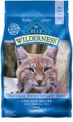 Wilderness-Cat-Adult-Indoor-Chicken-5lb