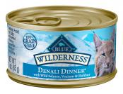 Wilderness-Cat-Denali-Dinner-3oz