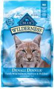 Wilderness-Cat-Denali-Dinner-4lb-Front