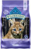Wilderness-Cat-Kitten-Chicken-5lb