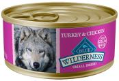 Wilderness-Dog-Adult-SmallBreed-Turkey-Chicken-5-5oz