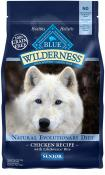 Wilderness-Dog-Senior-Chicken-4-5lb