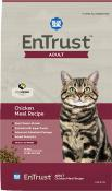 entrust-cat-chicken-meal-rice_WEB
