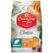 Chicken-Soup-Indoor-Cat-Chicken-Brown-Rice-Recipe_front