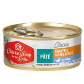 Chicken-Soup-Kitten-Chicken-Turkey-Recipe-front