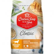 Chicken-Soup-Weight-Care-Adult-front