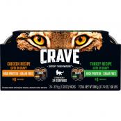 crave-cat-chicken-turkey-cuts-2.6-oz-12-pk