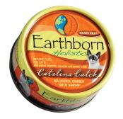 Earthborn_Holistic_5.5_oz._Catalina_Catch