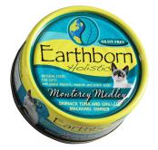 Earthborn_Holistic_5.5_oz._Monterey_Medley