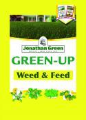 GU-Weed-Feed