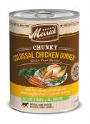 MER_3D_Can_Chunky_Colossal_Chicken_Dinner_FINAL
