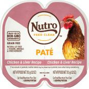 nutro-cat-perfect-portions-soft-loaf-chicken-liver-recipe-2.65-oz