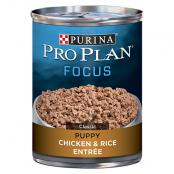 pro-plan-puppy-chicken-rice-13-oz