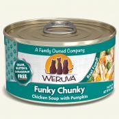 weruva-funky-chunky-3-oz
