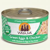 weruva-green-eggs-and-chcken-3-oz