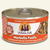 weruva-marbella-paella-3-oz