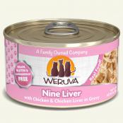 weruva-nine-liver-3-oz