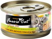 MARKETING_Fussie_CAN_TUNA_ANCHOVY_FULL