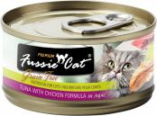 MARKETING_Fussie_CAN_TUNA_CHICKEN_FULL
