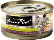 MARKETING_Fussie_CAN_TUNA_CLAMS_FULL