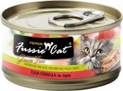 MARKETING_Fussie_CAN_TUNA_FULL