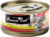 MARKETING_Fussie_CAN_TUNA_SALMON_FULL